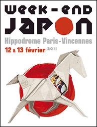 Hippodrome Paris-Vincennes - Jeudi 10 février 2011 à partir de 11h